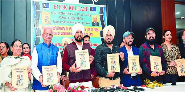 charanjit channi unveils bhim raj garg  s book   the illustrated history