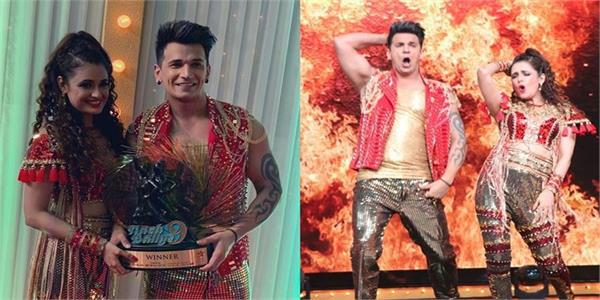 nach baliye 9 winner  prince narula and yuvika chaudhary lift the trophy