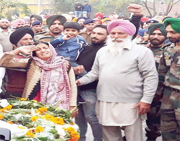 fatehgarh chowdi  shaheed naik maninder singh  funeral