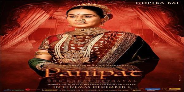 lata mangeshkar shares padmini kolhapure  s look from panipat
