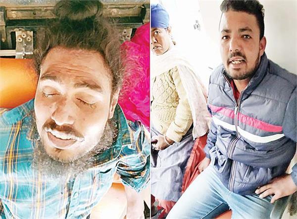 batala  father son  poison  death