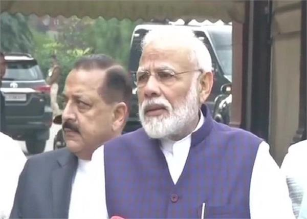 parliament session pm narendra modi media