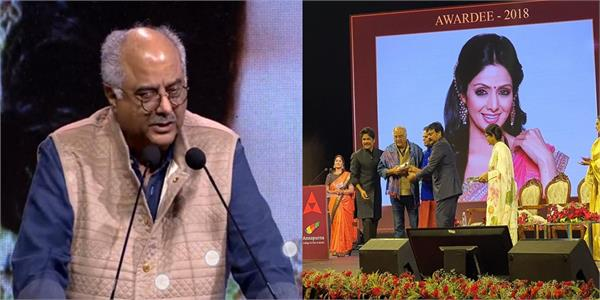 boney kapoor gets emotional while accepting anr award for sridevi