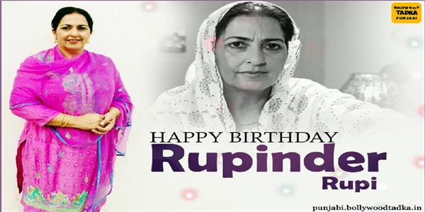roopi rupinder happy birthday
