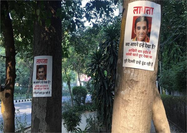 delhi  missing posters of bjp mp gautam gambhir