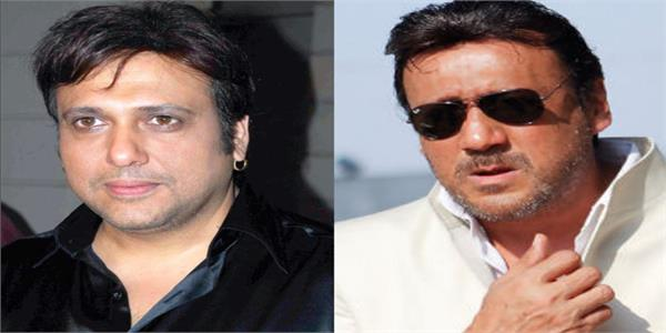govinda jackie shroff fined rs 20 000 for promoting pain relief oil