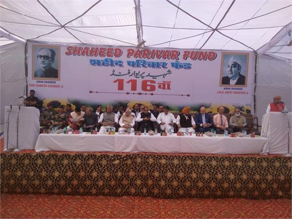 116th shaheed parivar fund jalandhar