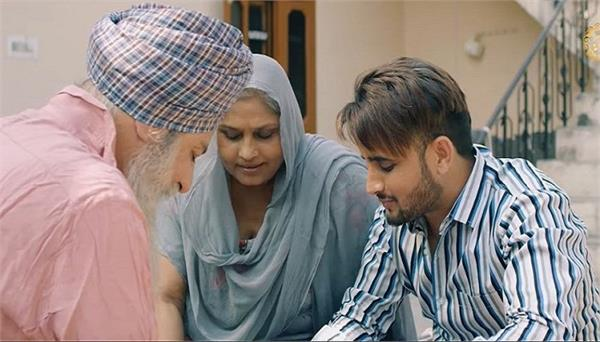 r nait song for mother and father bebe bapu released
