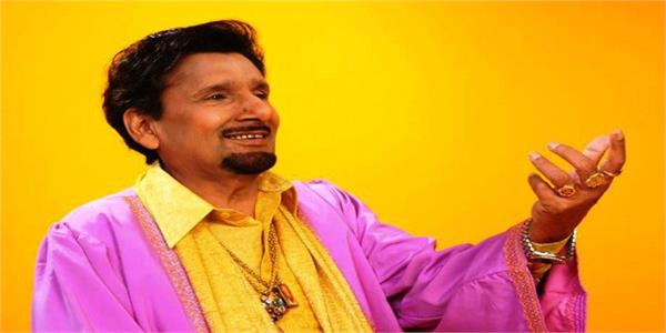 kuldeep manak birthday