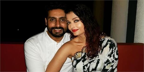 aishwarya rai happy birthday