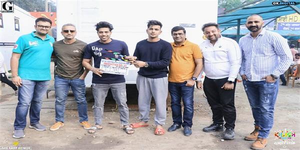 guri and jass manak start shooting new punjabi movie