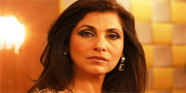 dimple kapadia reacts to rumours of being hospitalised