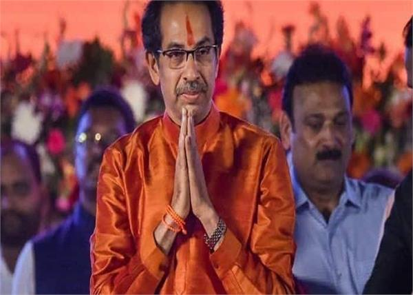 uddhav thackeray vote of confidence today