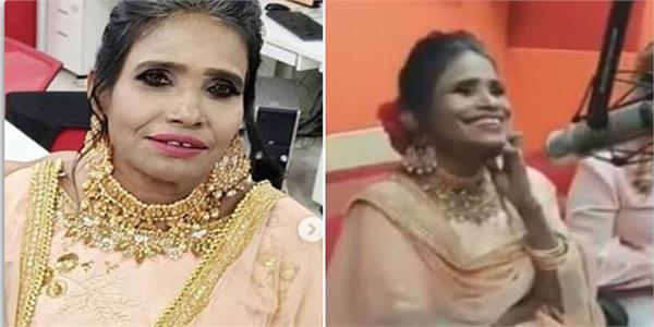 ranu mondal video viral in radio station sings teri meri kahani song wtach video
