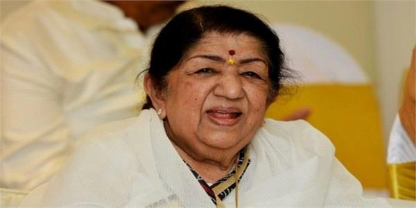 lata mangeshkar condition better now