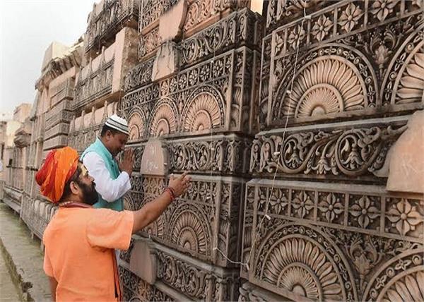 ayodhya ram temple supreme court trust narendra modi