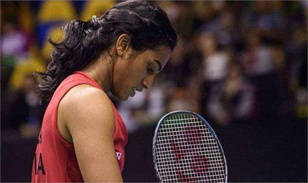 another early exit sindhu bows out of china open