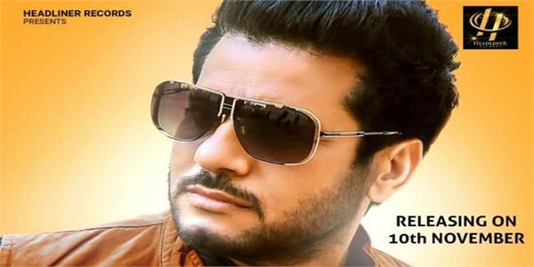 surjit khan new song