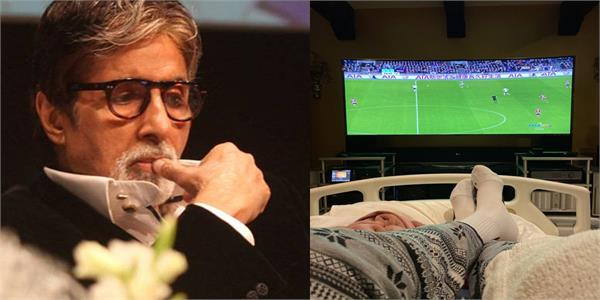 amitabh bachchan share photo from hospital fans said get well soon