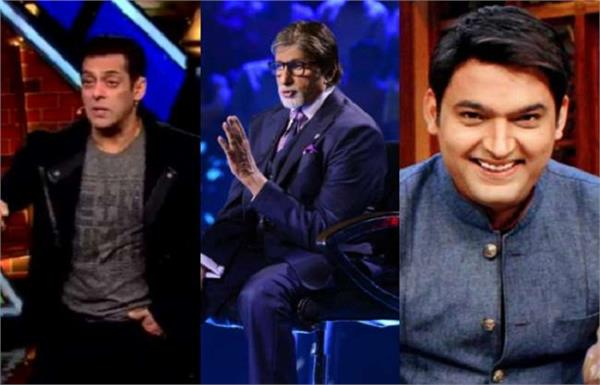 tv trp week 47 shockingly bigg boss 13 and kbc 11 out of top 10 list