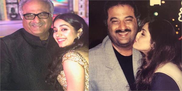 boney kapoor  s birthday