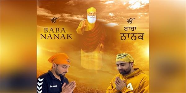 sharry mann new religious song baba nanak