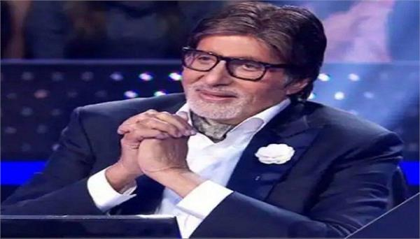 after trending boycott kbc sony tv apologized