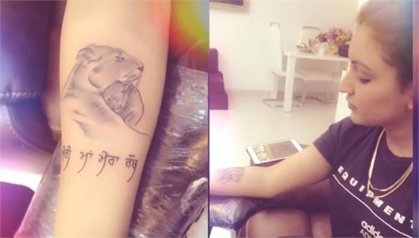 anmol gagan maan make a tattoo on arm for his mother