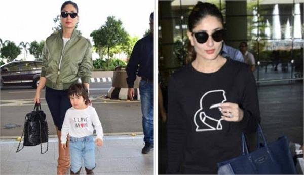 price of kareena kapoor bag very high you can trip in foreign