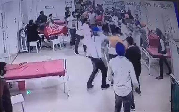hospital  congress sarpanch  fight