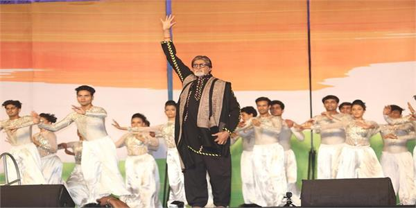 amitabh bachchan heartfelt performance 26 11 mumba attack tribute