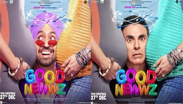 good newwz posters  akshay  diljit are squeezed between kareena baby bumps