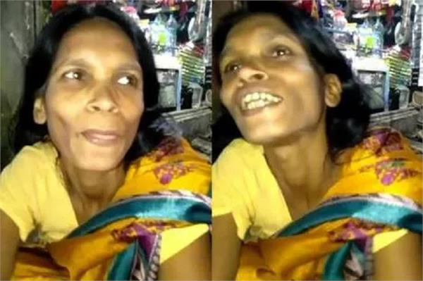 ranu mondal look alike from guwahati became internet sensation