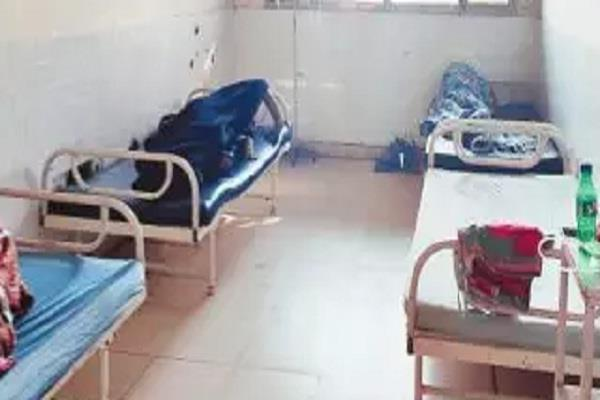 ludhiana civil hospital