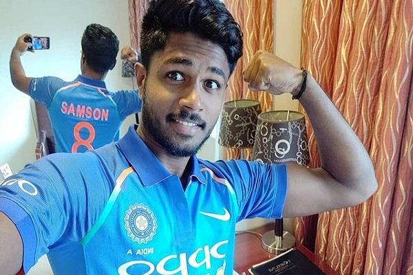 sanju samson  team india  statement