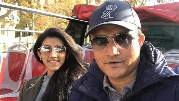 bcci president ganguly got trolled by his daughter sana ganguly on instagram