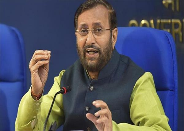 government plastics environment  pollution prakash javadekar