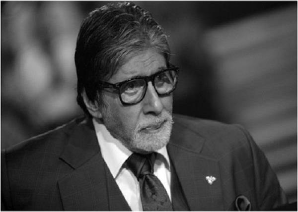 amitabh bachchan says he wants to retire