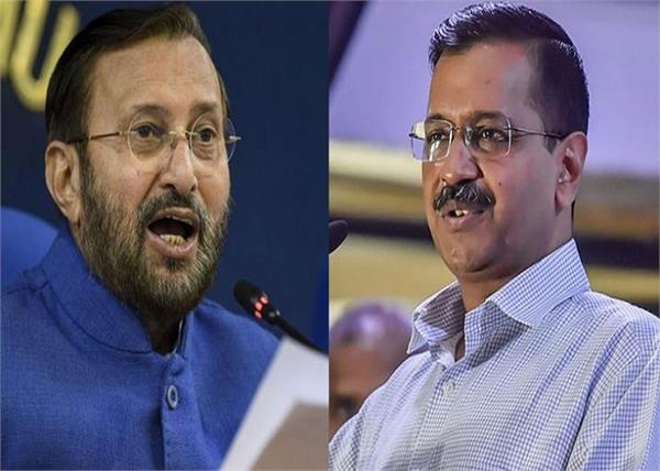 kejriwal government prakash javadekar pollution advertisement money wasted