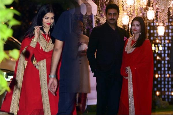 aishwarya rai looks pregnant