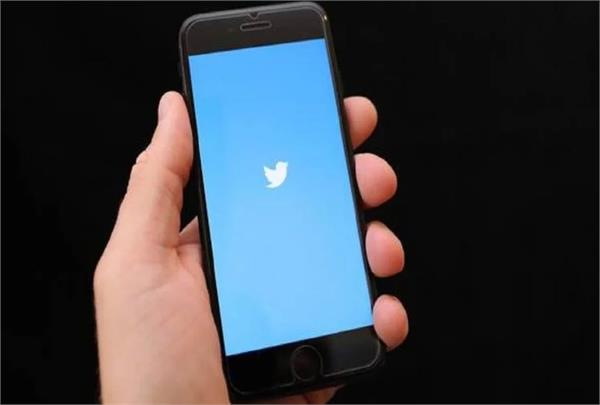 twitter launched hide replies feature
