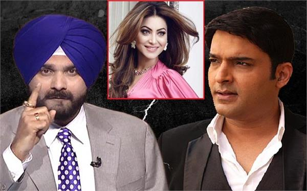 kapil sharma tells why navjot singh sidhu gone from the kapil sharma show