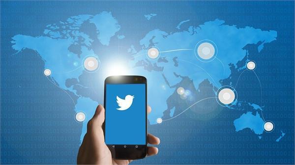 twitter shuts down republican account for derogatory tweets