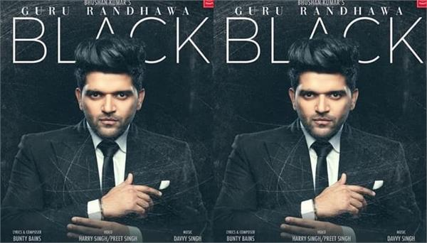 guru randhawa shares poster of his upcoming song black