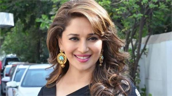 madhuri dixit sold her panchkula  bungalow for over 3 crores rupees