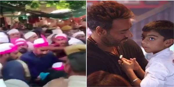 ajay devgn and son yug get mobbed at ajmer sharif dargah