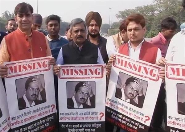 protest posters arvind kejriwal missing