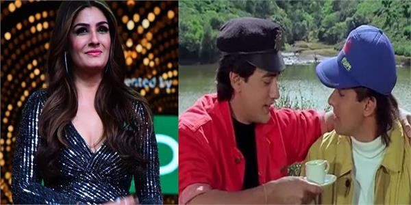 raveena tandon reveals the cast was not talking during andaz apna apna  s filming