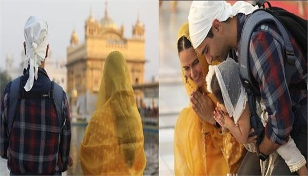 neha dhupia angad bedi visits golden temple with daughter mehr