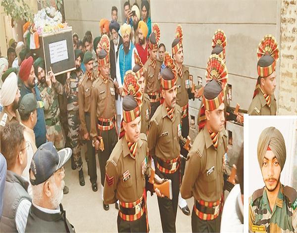 shaheed virpal singh  funeral